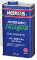 和光 ワコーズ WAKO'S HG-R ハイパーギヤーR 80W-140 2L 缶 G641