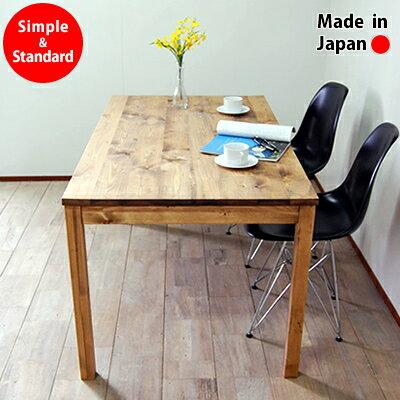 【送料無料/日本製/無垢材】 Antique Dining Table アンティーク ダイニングテーブル 日本製 無垢 北欧 おしゃれ 古材風 テーブル 食卓 サイズ 140 オイル塗装 サイズオーダー可