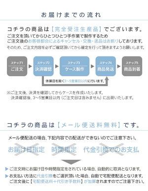 斜めがけスマホポシェットスマホケース手帳型全機種対応チェーン付き携帯ケースiPhone8iPhoneXSケースiPhoneXRiPhoneXiPhone7XperiaXZ2XZ1SO-05KSO-03KSO-01KAQUOSsense2R2SH-01LSH-03KSC-02LF-04KL-03KAndroidoneS3X4デニム風可愛い