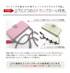 スマホケース手帳型全機種対応スタッズiPhone8iPhoneXSMaxケースXRiPhoneXiPhone7PlusXperiaXZ3XZ2XZ1SO-01LSO-01KAQUOSsense2R2SH-01LSH-03KSC-02LF-04KLGstyleL-03KAndroidoneS3X4シンプル白無地ホワイト