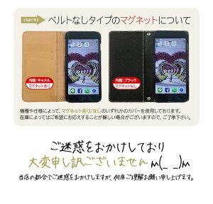 スマホケース手帳型全機種対応iPhoneXiPhone8iPhone7PlusiPhone6siPhone6PlusiPhone5siPhoneSESO-04JSO-03JSO-02JSO-01JSO-01GSO-01HSO-03GF-06FSH-03JSH-02JSC-04JF-05JF-04JSOV35SOV34SHV38/アバターヒト人形