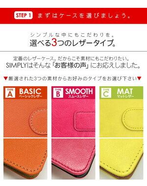 手帳型スマホケース/チェーンストラップ付き【ショルダーバッグ型】