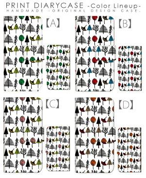 スマホケース手帳型手帳型スマホケース全機種対応手帳型ケース【北欧デザインキリンアニマル】iPhone7iPhone7PlusiPhone6sPlusiPhone5siPhoneSEDIGNOSOV31SO-03GSC-05G402KCF-04GSO-04GdocomoausoftbankY!mobile【手帳ケーススマホカバー】