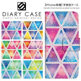 iPhone XS Max ケース XR iPhoneX iPhone8 iPhone7 Plus iPhone6s iPhone6 Plus iPhone5s iPhoneSE iPhoneケース スマホケース 手帳型 アイフォンケース アイフォンカバー / エスニック ボヘミアン ネイティブ柄