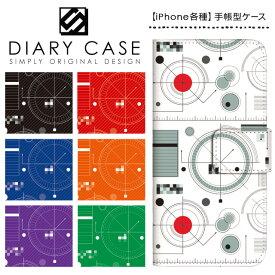 iPhone XS Max ケース XR iPhoneX iPhone8 iPhone7 Plus iPhone6s iPhone6 Plus iPhone5s iPhoneSE iPhoneケース スマホケース 手帳型 アイフォンケース アイフォンカバー / デジタル ダイヤル
