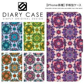 iPhone XS Max ケース XR iPhoneX iPhone8 iPhone7 Plus iPhone6s iPhone6 Plus iPhone5s iPhoneSE iPhoneケース スマホケース 手帳型 アイフォンケース アイフォンカバー / エスニック柄 アジアンテイスト