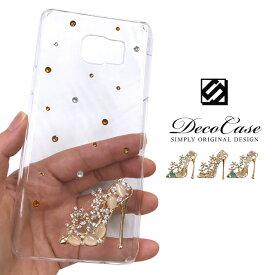 ハードケース クリア スマホケース iPhoneXS iPhoneXR ケース iPhoneX iPhone8 iPhone7 Plus iPhone6S iPhoneSE Xperia XZ3 XZ2 XZ1 XZs AQUOS sense2 R2 SO-01L SC-02L SOV39 SH-01L SHV43 SH-M08 Android One S3 S5 SH-01K SHV40 スワロフスキー デコ キラキラ