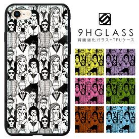 iPhoneケース 背面強化ガラスケース 背面ガラス iPhone8 iPhoneXS Max iPhoneXR ケース iPhone7 Plus iPhone6S ケース iPhoneX スマホケース 携帯ケース 9H ハイブリッドケース / モノトーン イラスト