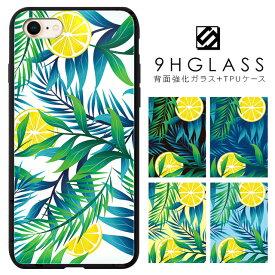 iPhoneケース 背面強化ガラスケース 背面ガラス iPhone11 Pro Max ケース iPhone8 ケース iPhone7 Plus iPhone6S スマホケース 携帯ケース 9H ハイブリッドケース iPhone 11 レモン柄 ハワイアン アロハ柄