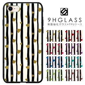 iPhoneケース 背面強化ガラスケース 背面ガラス iPhone11 Pro Max ケース iPhone8 iPhoneXS Max iPhoneXR ケース iPhone7 Plus iPhone6S iPhoneX スマホケース 携帯ケース 9H ハイブリッドケース iPhone 11 ハート