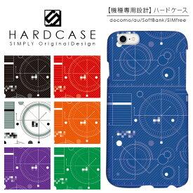 ハードケース iPhone 全機種対応 スマホケース iPhoneX iPhone8ケース iPhone7ケース iPhone7 plus iPhone6S iPhone6 iPhone5S SO-03J SO-01J SOV35 SOV34 SC-02H SCV33 SO-01G SO-01H F-05J / デジタル ダイヤル