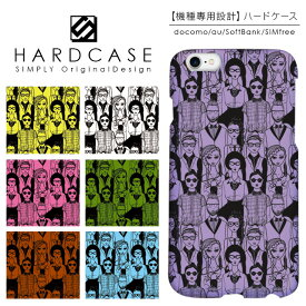 ハードケース iPhone 全機種対応 スマホケース iPhoneX iPhone8ケース iPhone7ケース iPhone7 plus iPhone6S iPhone6 iPhone5S SO-03J SO-01J SOV35 SOV34 SC-02H SCV33 SO-01G SO-01H F-05J / モノトーン イラスト