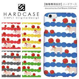 ハードケース iPhone 全機種対応 スマホケース iPhoneX iPhone8ケース iPhone7ケース iPhone7 plus iPhone6S iPhone6 iPhone5S SO-03J SO-01J SOV35 SOV34 SC-02H SCV33 SO-01G SO-01H F-05J / ボーダー りんご ブタ
