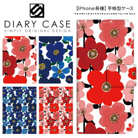 iPhone XS Max ケース XR iPhoneX iPhone8 iPhone7 Plus iPhone6s iPhone6 Plus iPhone5s iPhoneSE iPhoneケース スマホケース 手帳型 アイフォンケース アイフォンカバー / 花柄 フラワー 北欧