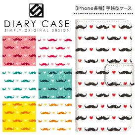 iPhone XS Max ケース XR iPhoneX iPhone8 iPhone7 Plus iPhone6s iPhone6 Plus iPhone5s iPhoneSE iPhoneケース スマホケース 手帳型 アイフォンケース アイフォンカバー / ひげ柄 ハート柄