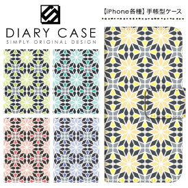 iPhone XS Max ケース XR iPhoneX iPhone8 iPhone7 Plus iPhone6s iPhone6 Plus iPhone5s iPhoneSE iPhoneケース スマホケース 手帳型 アイフォンケース アイフォンカバー / 花柄 フラワー