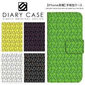 iPhone XS Max ケース XR iPhoneX iPhone8 iPhone7 Plus iPhone6s iPhone6 Plus iPhone5s iPhoneSE iPhoneケース スマホケース 手帳型 アイフォンケース アイフォンカバー / 星柄 スター 手書き