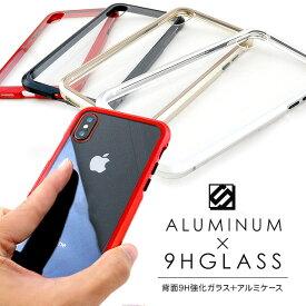 iPhoneXS ケース iPhoneX ケース マグネットバンパーケース アルミバンパー スマホケース 背面ガラス 9H ガラスケース ハイブリッドケース