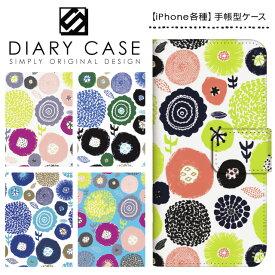 iPhone XS Max ケース XR iPhoneX iPhone8 iPhone7 Plus iPhone6s iPhone6 Plus iPhone5s iPhoneSE iPhoneケース スマホケース 手帳型 北欧 アイフォンケース アイフォンカバー / 花柄 フラワー ボタニカル