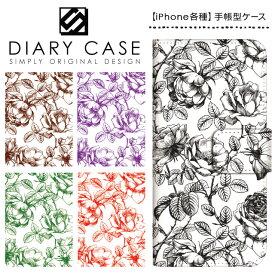 iPhone XS Max ケース XR iPhoneX iPhone8 iPhone7 Plus iPhone6s iPhone6 Plus iPhone5s iPhoneSE iPhoneケース スマホケース 手帳型 アイフォンケース アイフォンカバー / 花柄 モノクロ バラ