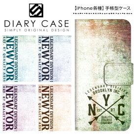 iPhone XS Max ケース XR iPhoneX iPhone8 iPhone7 Plus iPhone6s iPhone6 Plus iPhone5s iPhoneSE iPhoneケース スマホケース 手帳型 アイフォンケース アイフォンカバー / NYC ロゴ グランジ風