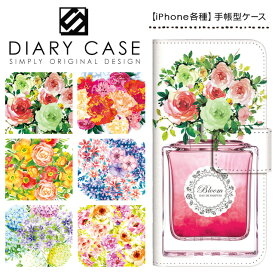 iPhone XS Max ケース XR iPhoneX iPhone8 iPhone7 Plus iPhone6s iPhone6 Plus iPhone5s iPhoneSE iPhoneケース スマホケース 手帳型 アイフォンケース アイフォンカバー / 香水 花柄 パステルカラー