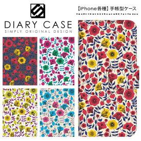 iPhone XS Max ケース XR iPhoneX iPhone8 iPhone7 Plus iPhone6s iPhone6 Plus iPhone5s iPhoneSE iPhoneケース スマホケース 手帳型 アイフォンケース アイフォンカバー / 花柄 ポピー柄 フラワー