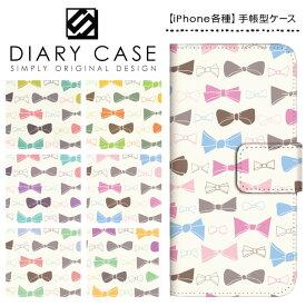 iPhone XS Max ケース XR iPhoneX iPhone8 iPhone7 Plus iPhone6s iPhone6 Plus iPhone5s iPhoneSE iPhoneケース スマホケース 手帳型 アイフォンケース アイフォンカバー / リボン柄 スイート