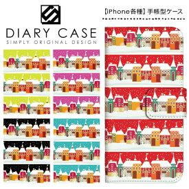 iPhone XS Max ケース XR iPhoneX iPhone8 iPhone7 Plus iPhone6s iPhone6 Plus iPhone5s iPhoneSE iPhoneケース スマホケース 手帳型 アイフォンケース アイフォンカバー / 雪 スノー柄 クリスマス