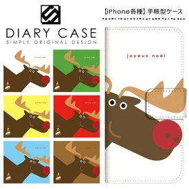 iPhone XS Max ケース XR iPhoneX iPhone8 iPhone7 Plus iPhone6s iPhone6 Plus iPhone5s iPhoneSE iPhoneケース スマホケース 手帳型 アイフォンケース アイフォンカバー / トナカイ 動物 クリスマス