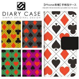 iPhone XS Max ケース XR iPhoneX iPhone8 iPhone7 Plus iPhone6s iPhone6 Plus iPhone5s iPhoneSE iPhoneケース スマホケース 手帳型 アイフォンケース アイフォンカバー / トランプ柄 ハート