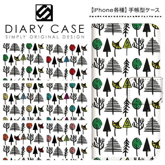 iPhone XS Max ケース XR iPhoneX iPhone8 iPhone7 Plus iPhone6s iPhone6 Plus iPhone5s iPhoneSE iPhoneケース スマホケース 手帳型 アイフォンケース アイフォンカバー / 北欧 ツリー柄