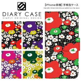 iPhone XS Max ケース XR iPhoneX iPhone8 iPhone7 Plus iPhone6s iPhone6 Plus iPhone5s iPhoneSE iPhoneケース スマホケース 手帳型 アイフォンケース アイフォンカバー / 花柄 フラワー 和風