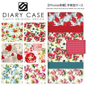 iPhone XS Max ケース XR iPhoneX iPhone8 iPhone7 Plus iPhone6s iPhone6 Plus iPhone5s iPhoneSE iPhoneケース スマホケース 手帳型 アイフォンケース アイフォンカバー / 花柄 フラワー パッチワーク