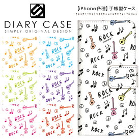 iPhone12 mini iPhone11 Pro Max iPhone XS XR ケース iPhoneX iPhone8 iPhone7 Plus iPhone6s Plus iPhoneSE 第2世代 iPhoneケース スマホケース 手帳型 iPhone 12 11 アイフォンケース アイフォンカバー 英字 ロック ギター 手書き