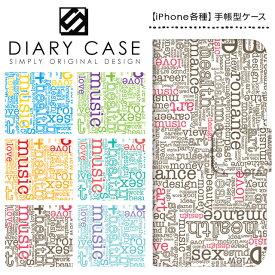iPhone XS Max ケース XR iPhoneX iPhone8 iPhone7 Plus iPhone6s iPhone6 Plus iPhone5s iPhoneSE iPhoneケース スマホケース 手帳型 アイフォンケース アイフォンカバー / 英字 アルファベット タイポグラフィ
