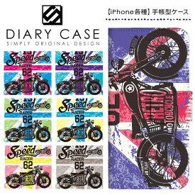 iPhone XS Max ケース XR iPhoneX iPhone8 iPhone7 Plus iPhone6s iPhone6 Plus iPhone5s iPhoneSE iPhoneケース スマホケース 手帳型 アイフォンケース アイフォンカバー / バイク ユニオンジャック