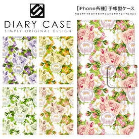 iPhone XS Max ケース XR iPhoneX iPhone8 iPhone7 Plus iPhone6s iPhone6 Plus iPhone5s iPhoneSE iPhoneケース スマホケース 手帳型 アイフォンケース アイフォンカバー / うさぎ 花柄 トランプ