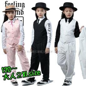 ロックダンス衣装 キッズ ダンス衣装 子供 大人 スーツ ベスト スラックス 白 黒 ピンク ベスト スラックス 韓国 K-POP