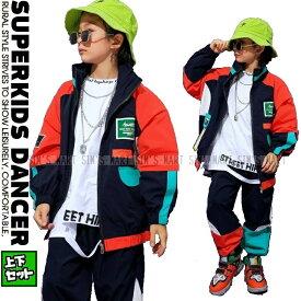ウィンドブレーカー キッズ ダンス衣装 上下 ジャージ ヒップホップ ファッション 男の子 ジャケット パンツ 紺 オレンジ 韓国 K-POP