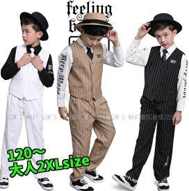 ロックダンス衣装 ダンス衣装 キッズ 子供 大人 メンズ レディース キッズダンス衣装 スーツ ベスト スラックス 白 黒 赤 ベージュ グレー
