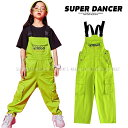 オーバーオール キッズダンス衣装 ヒップホップ ファッション ダンス衣装 キッズ 派手 つなぎ K-POP 韓国 サロペット …