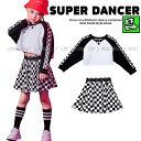 ヒップホップ キッズダンス衣装 セットアップ ガールズ K-POP ダンス衣装 韓国 へそ出し ファッション トップス スカ…