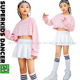 チアダンス衣装 キッズ ダンス衣装 ガールズ セットアップ へそ出し トップス スカート K-POP 韓国 ピンク