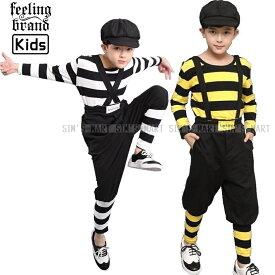 ロックダンス衣装 キッズ ダンス衣装 セットアップ ボーダー キッズダンス衣装 男の子 レディース メンズ 黄色 白黒
