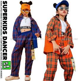 キッズダンス衣装 セットアップ ヒップホップ ダンス衣装 チェックシャツ チェックパンツ 男の子 K-POP 韓国 青 オレンジ
