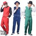 ロックダンス衣装 レディース メンズ 大人 ベスト スラックス スーツ ヒップホップ K-POP 韓国 赤 青 緑 グレー 黒 白