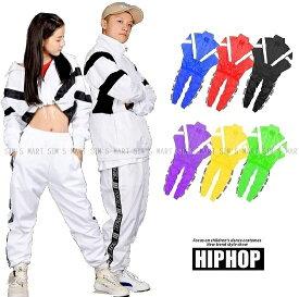 ウィンドブレーカー ジャージ 上下 メンズ レディース HIPHOP ヒップホップダンス衣装 セットアップ トップス ズボン K-POP 韓国