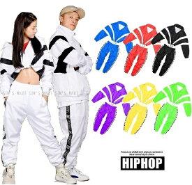 ウィンドブレーカー レディース ダンス衣装 HIPHOP ヒップホップ ジャージ 上下 へそ出し セットアップ トップス ズボン K-POP 韓国