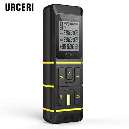 【送料無料】urceriレーザー距離計Z1最大測定距離60mスコープ距離計5種類の測定モード自動計算履歴データ自動保存携帯型軽量コンパクト建築用品操作簡単バックライト電池付き